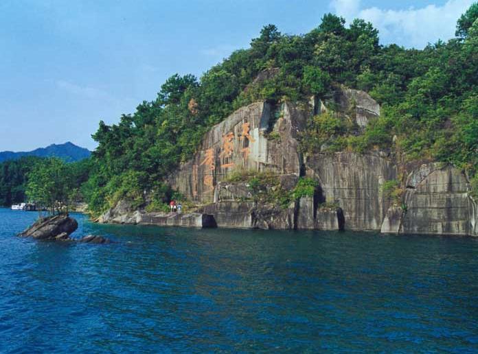 千岛湖--天池岛